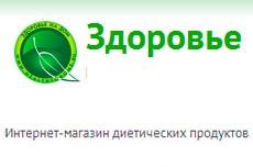 """Интернет-магазин """"Здоровье на дом"""""""